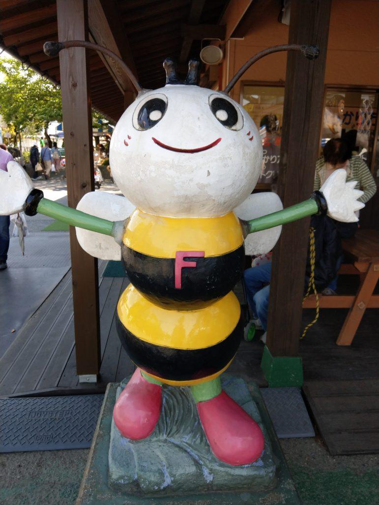 藤井養蜂場のはちみつまつり