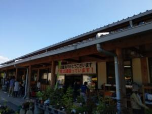 あさくら三連水車の道の駅。この辺の道の駅の中でもお野菜が一番安かったです。