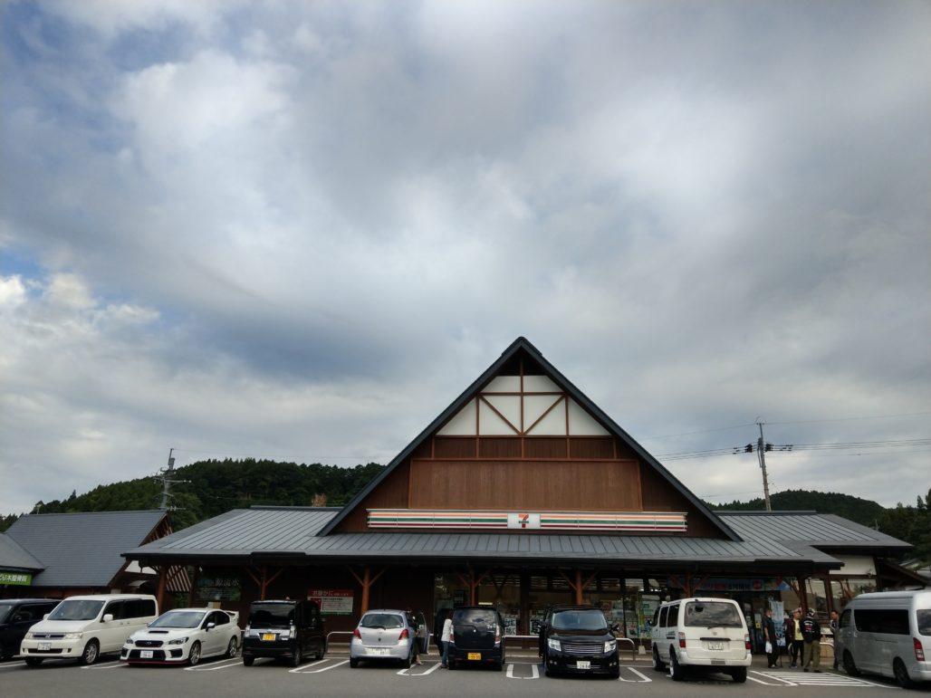 セブンイレブン 日田高瀬店