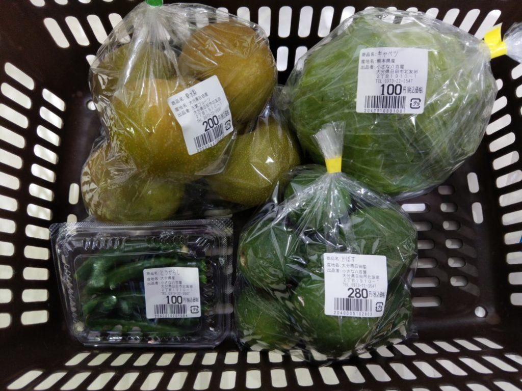 日田の元氣の駅はびっくりするくらい野菜が安いです